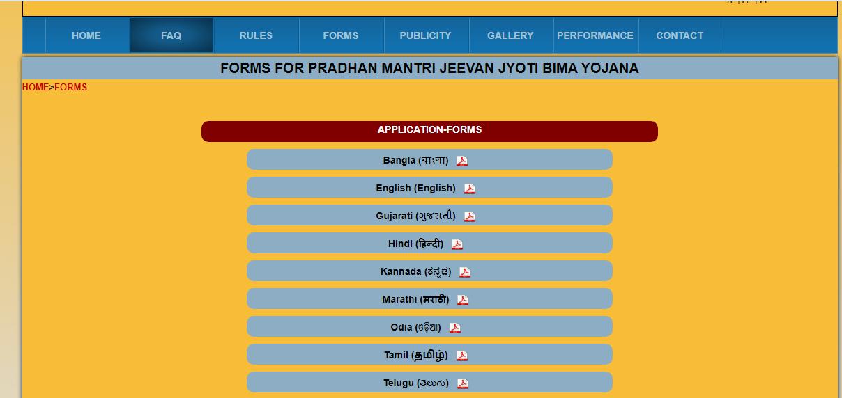 प्रधानमंत्री जीवन ज्योति बीमा योजना forms