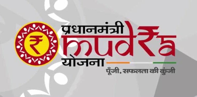 प्रधानमंत्री मुद्रा योजना logo