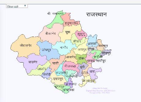 apna_khata_rajasthan