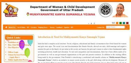 kanya-sumangla-yojana-registration