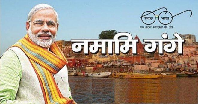 Namami Gange Yojana