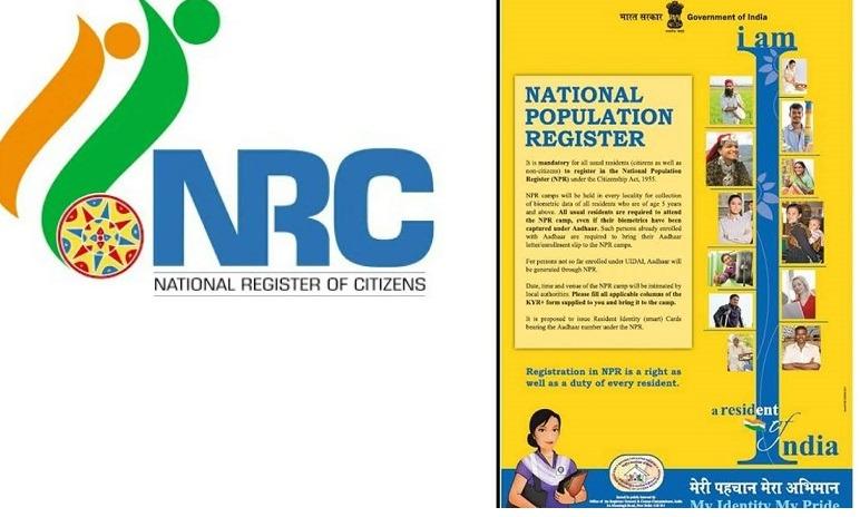 NRC और NPR में अंतर