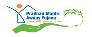 प्रधानमंत्री आवास योजना (PMAY)