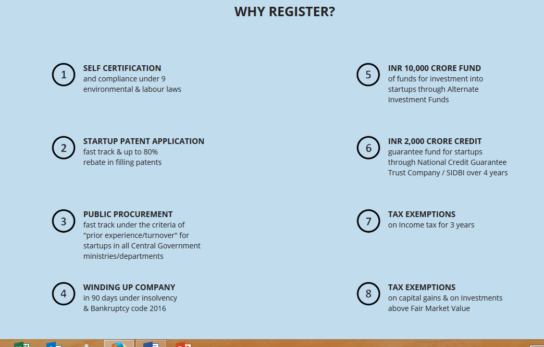 स्टार्टअप इंडिया register