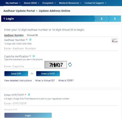 Update Aadhar Address