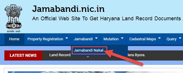 bhulekh-haryana-jamabandi-nakal1