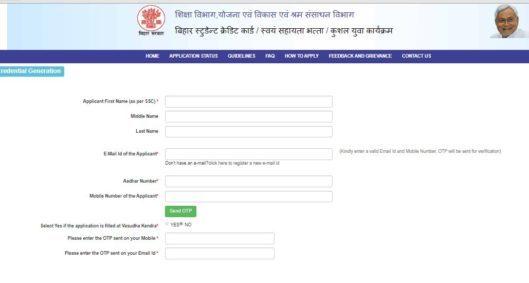 biahr-kushal-registration