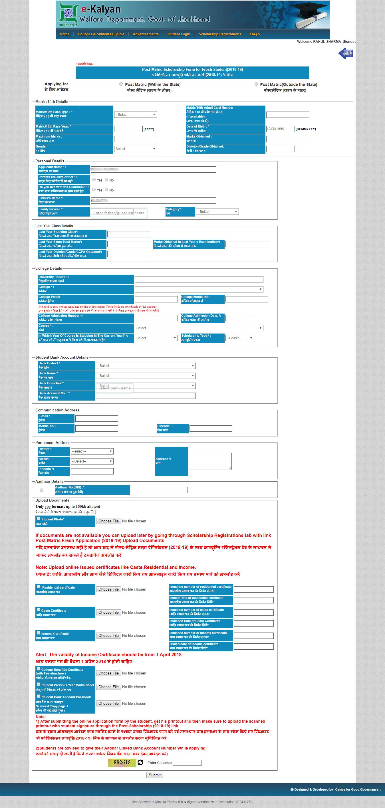 e-kalyan-sample application-form