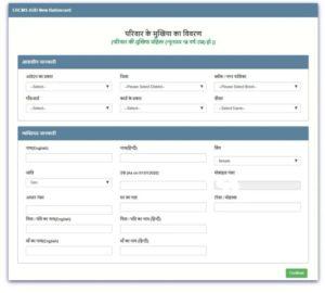 jharkhand_website11