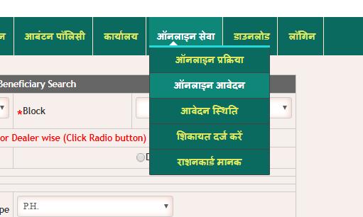 jharkhand_website6