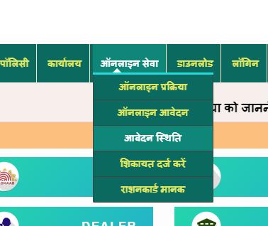 jharkhand_website_13