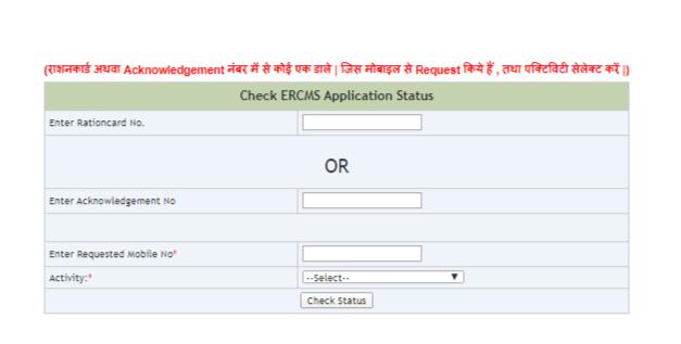 jharkhand_website_14