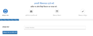 jharkhand_website_15