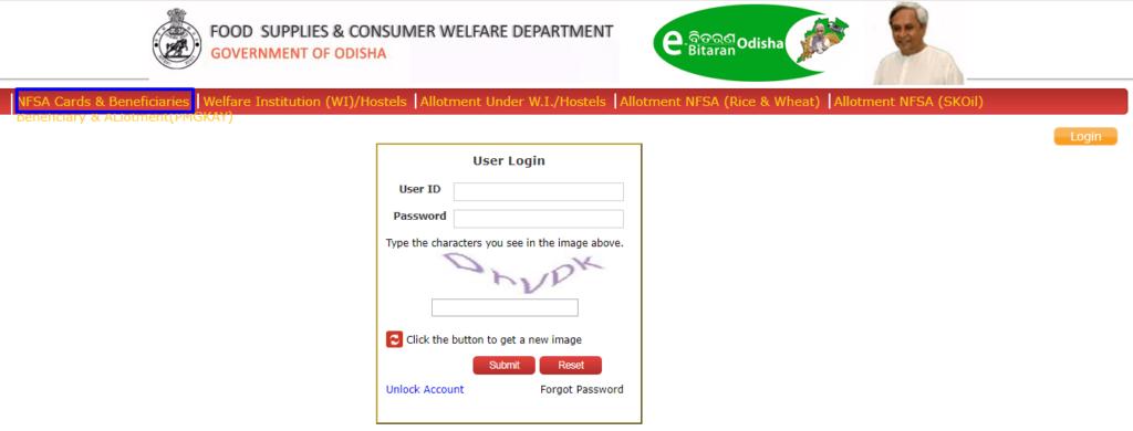 odisha_rashan Card website