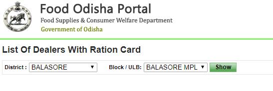 Rashan_card_details