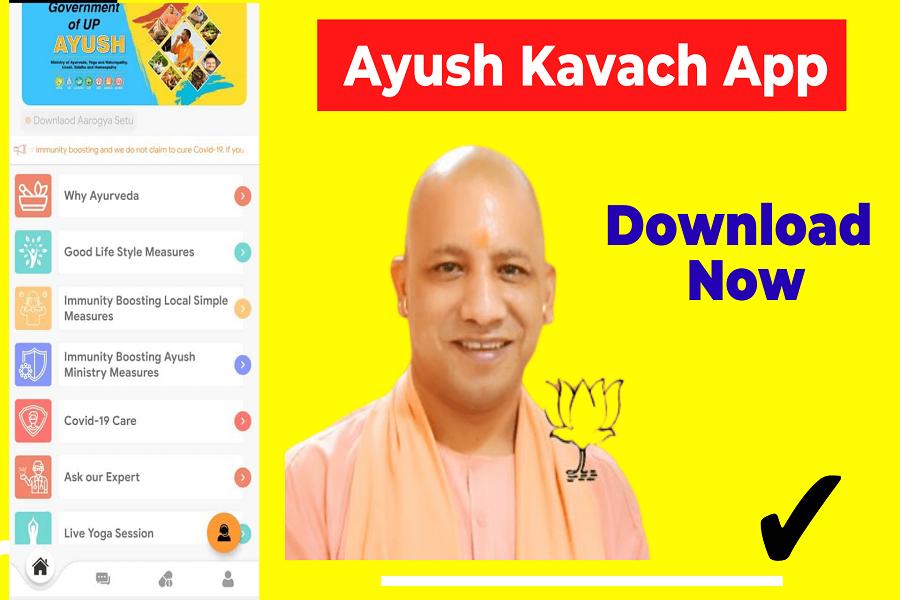 Ayush Kavach