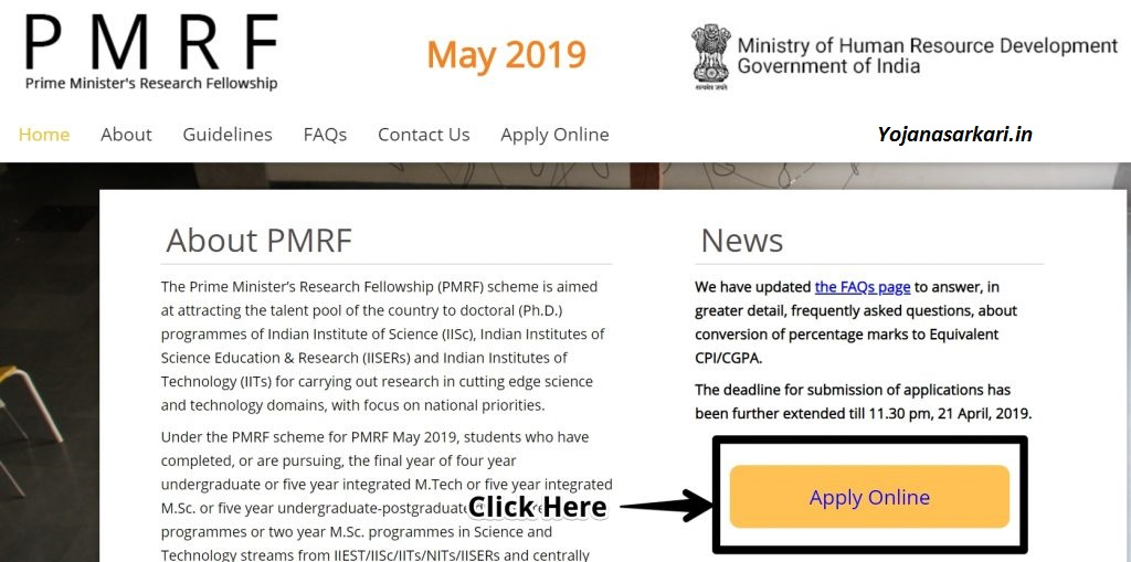 PMRF-Prime-Ministers-Research-Fellowship