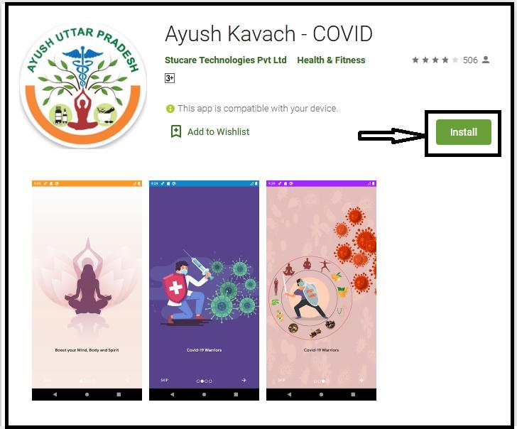 Ayush App