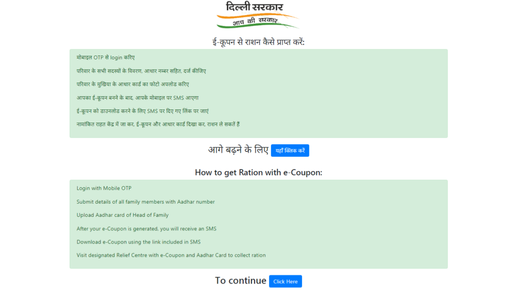 delhi-website1