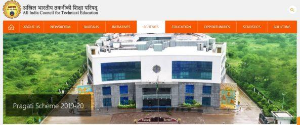 Pragati Saksham Scholarship