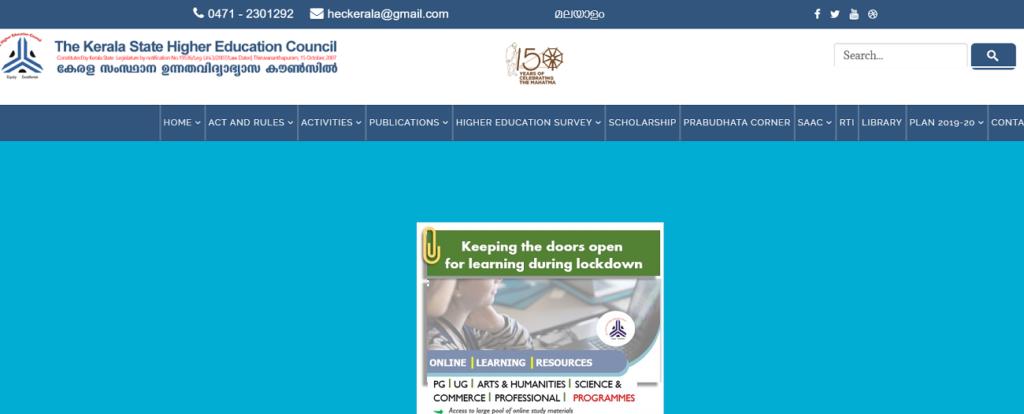 Kerela Higher Education Council Scholarship