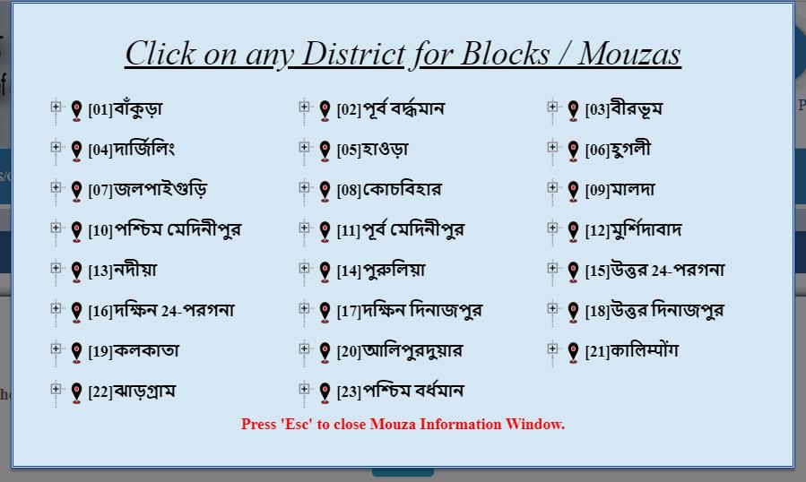 WB Banglarbhumi