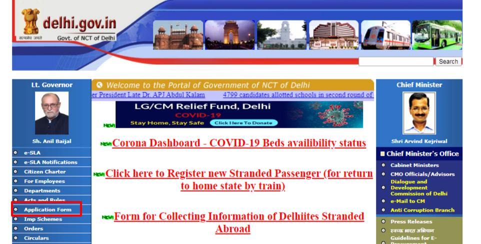 दिल्ली जन्म प्रमाण पत्र