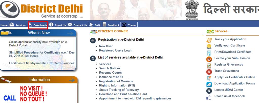 दिल्ली विवाह पंजीकरण