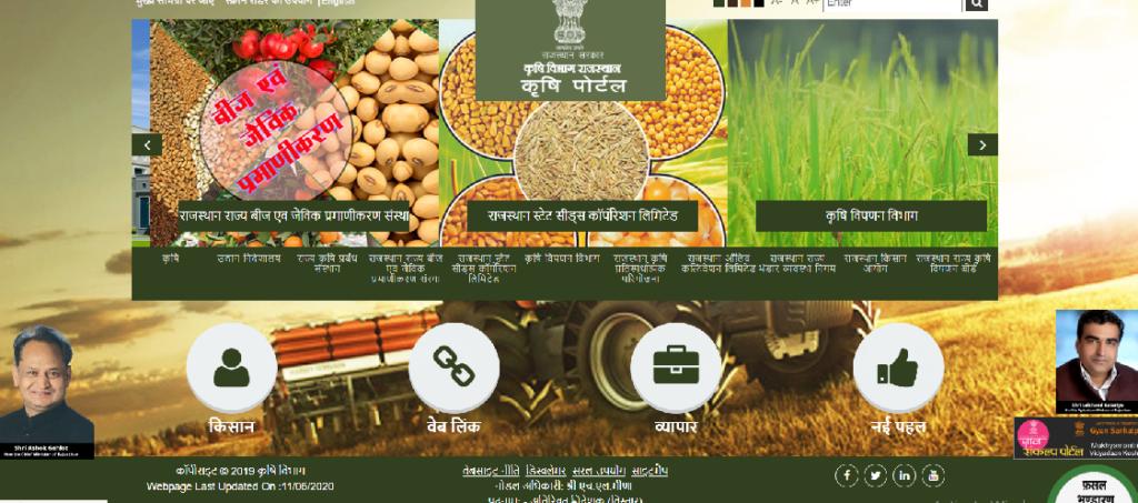 कृषि उपज रहन ऋण योजना