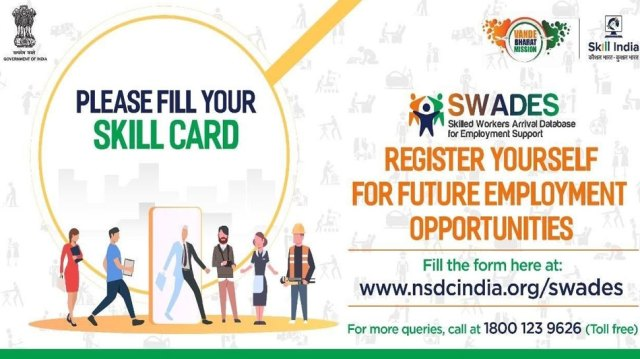 Swades Skill Card Registration