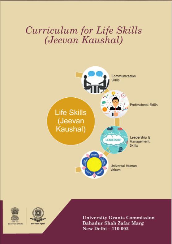 UGC Jeevan Kaushal
