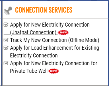 up jhatpat connection1