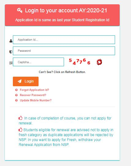 National Scholarship Portal Renewal Form