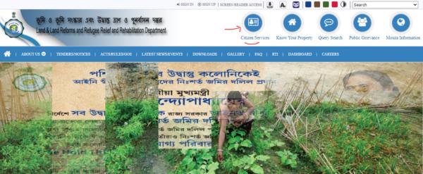 Banglarbhumi-citizan-services