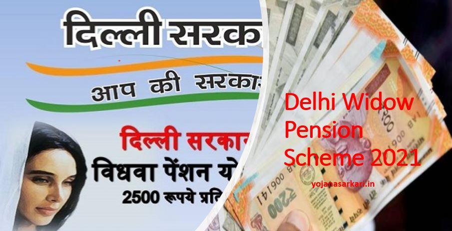 Delhi Widow Pension Scheme