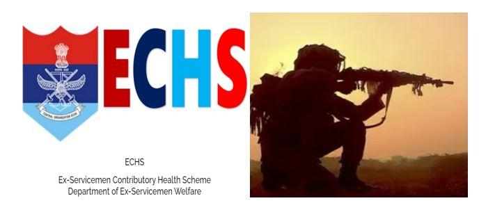 ECHS Smart Card