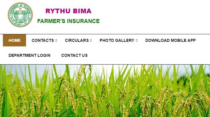 Rythu Bheema Pathakam Yojana