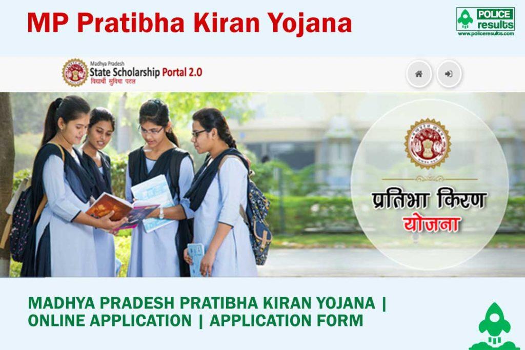 Madhya Pradesh Pratibha Kiran Yojana