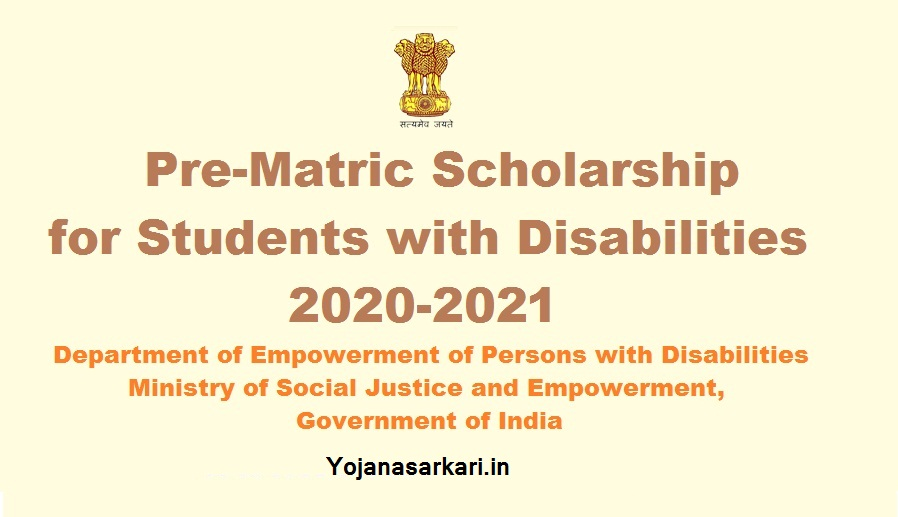 Pre Matric Scholarship for Students with Disabilities