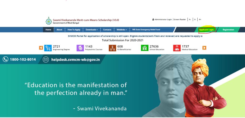 Swami-Vivekananda-Scholarship-Login