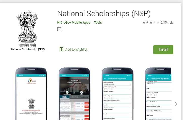 NSP Application