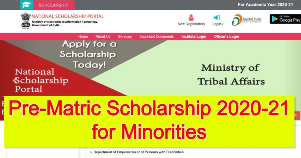 Pre Matric Scholarships Scheme