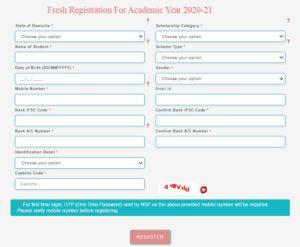 registration_form_nsp