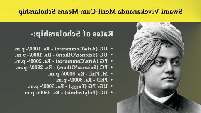Swami Vivekananda scholarship Rules