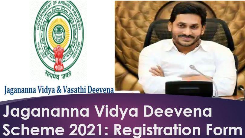 Jagananna Vidya Deevena Scheme
