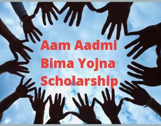 Aam Aadmi Bima Yojna