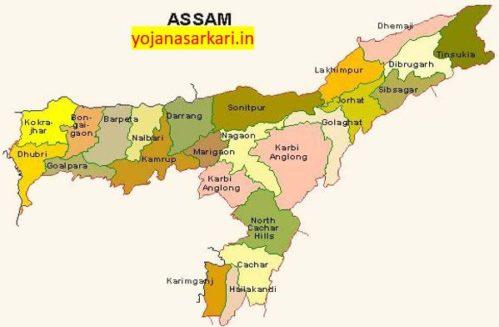 Assam Bhulekh