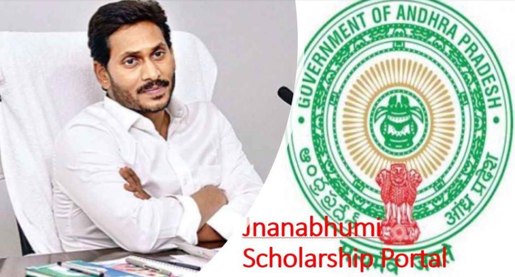 Jnanabhumi Scholarship Portal