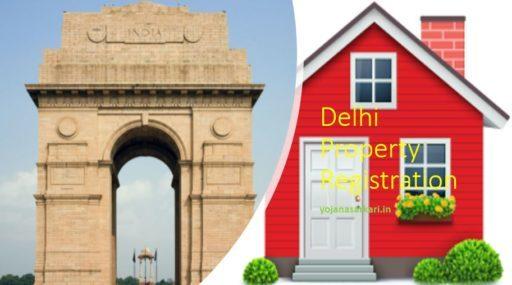 दिल्ली संपत्ति पंजीकरण