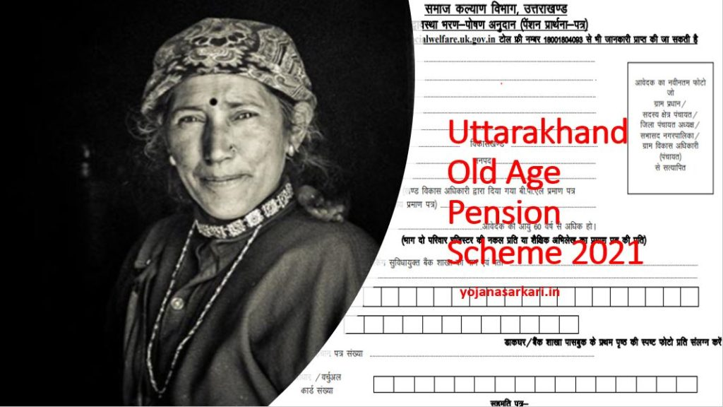 Uttarakhand Old Age Pension Scheme